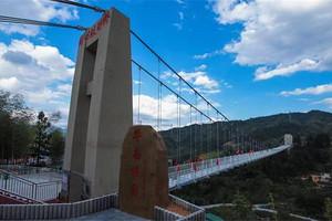 五星天子温泉度假酒店网红玻璃桥九溪庐森林公园二日游