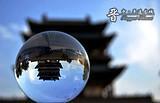 榆社云竹湖風景區