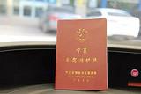 """宁夏免费送3万本""""自驾游护照"""",引周边客!"""