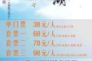 寧夏鳴翠湖濕地公園