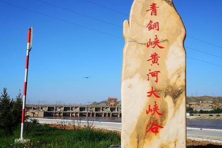 宁夏银川出发至黄河大峡谷、108塔、水利博物馆-黄河楼1日游