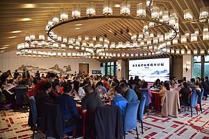 2021年桂上海遠東醫療客戶會