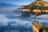 天界山1日游