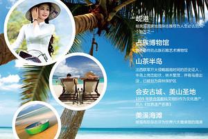 重庆到越南岘港旅游报价6日游_重庆岘港旅游跟团/报价