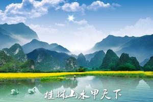 重庆到桂林旅游报价_北海越南12日休闲游