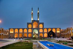 伊朗个人旅游签证费用_办理流程_材料资料
