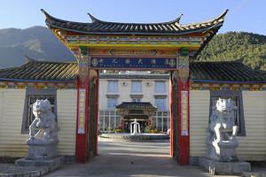 泸沽湖女儿国大酒店