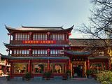 丽江和玺酒店(客栈)