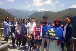 丽江香格里拉五天四晚旅游:丽江、虎跳峡、普达措、土司宴