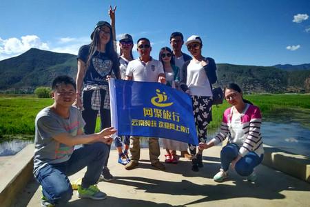 丽江泸沽湖二天纯玩游(环湖、篝火、游船、民族餐、四钻标间)