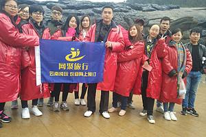云南会议接待标准