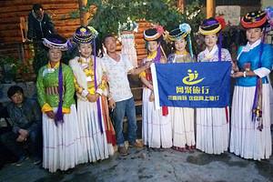 泸沽湖二天纯玩游:环湖、篝火晚会、四钻湖景房
