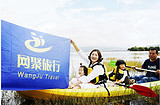 丽江拉市海骑马(指云寺)皮划艇划船(不限时)纯玩一日游