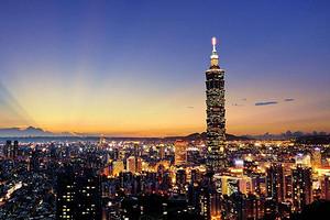 台湾自由行入台证办理(全国受理)