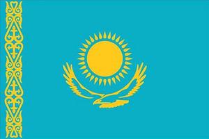 哈萨克斯坦电子旅游签证