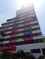 派酒店(贵阳花果园家电广场BRT艺校立交站店)