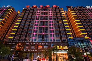 荔波甜玉米酒店