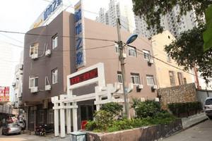 合肥城市之家酒店(芜湖路店)