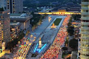 郑州到韩国首尔一地经典五日(1整天自由活动)