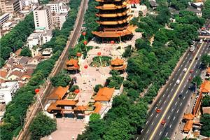 黄鹤楼+两江游船+海昌极地海洋世界+汉口里+户部巷美食两日游