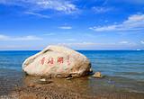 【品质】青海甘肃大环线双卧9日游(塔尔寺、青海湖、德令哈)