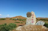 【舌尖上的新疆】天山天池、库木塔格沙漠、楼兰文化 双卧7日游