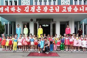 【丹东出发】朝鲜新义州登岸半日游