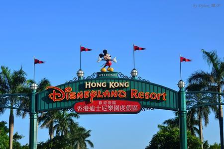 香港观光海洋公园迪士尼自由行4日游(双园全天游)