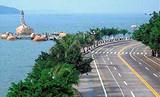深圳中英街、深港环岛、大梅沙 珠海梅农、石景山、澳门环岛、休