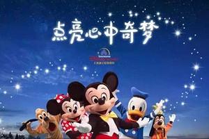 双水乡乌镇+南浔、畅游梦幻迪士尼乐园六天亲子游