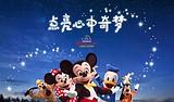 华东五市、上海迪士尼、拈花湾小镇、灵山大佛夜夜精彩双飞六天