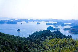 千岛湖之行旅游拓展两日游