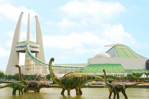 常州恐龙园一日游【独立成团】