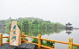 天目湖2日游【独立成团】
