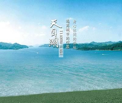 【包车】苏州-常州(天目湖+南山竹海)2日游