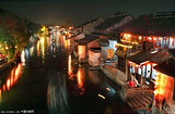 【思古怀旧】西塘、乌镇、月河古镇两日游