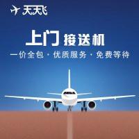 【上门接送】上海虹桥/浦东-苏州上门接送班车