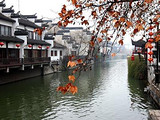 [南京二日游]<雨花台-夫子庙-大报恩寺-南京牛首山>