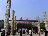 【杭州二日】船游西湖-三潭印月岛-宋城-黄龙洞-虎跑泉