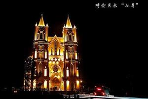 [满洲里五日游]<海拉尔-满洲里-蒙古人部落-中国冷极村>