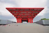 中华艺术宫(原中国馆)