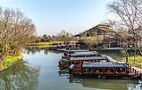 [杭州一日游]<西溪国家湿地公园-苏堤-花港观鱼>