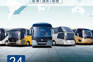 【机场班车】无锡-上海虹桥/浦东机场往返班车
