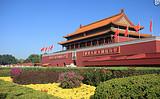【北京亲子五日游】<故宫博物院-国子监孔庙-中国科学技术馆>