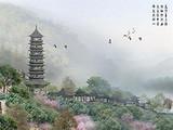 【南京一日】<南京牛首山-舍利地宫-礼佛盛典-玄武湖>