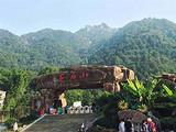 【巨石山三日游】<安庆巨石山520玻璃平台、活海水世界>