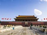[北京五日]<故宫-长城-颐和园-圆明园-什刹海>