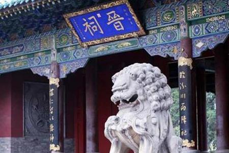【山西全景双卧八日游】<五台山-壶口瀑布-平遥古城>