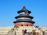 【北京双高五日游】<天安门-故宫-颐和园-八达岭长城>