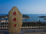 【大连双飞四日游】<旅顺-金石滩-帆船出海-东方水城>